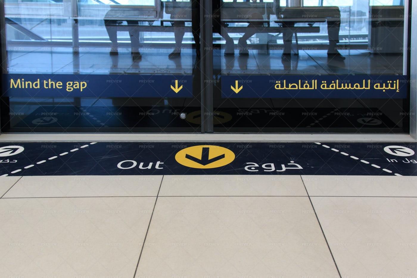 Metro Stop In Dubai: Stock Photos