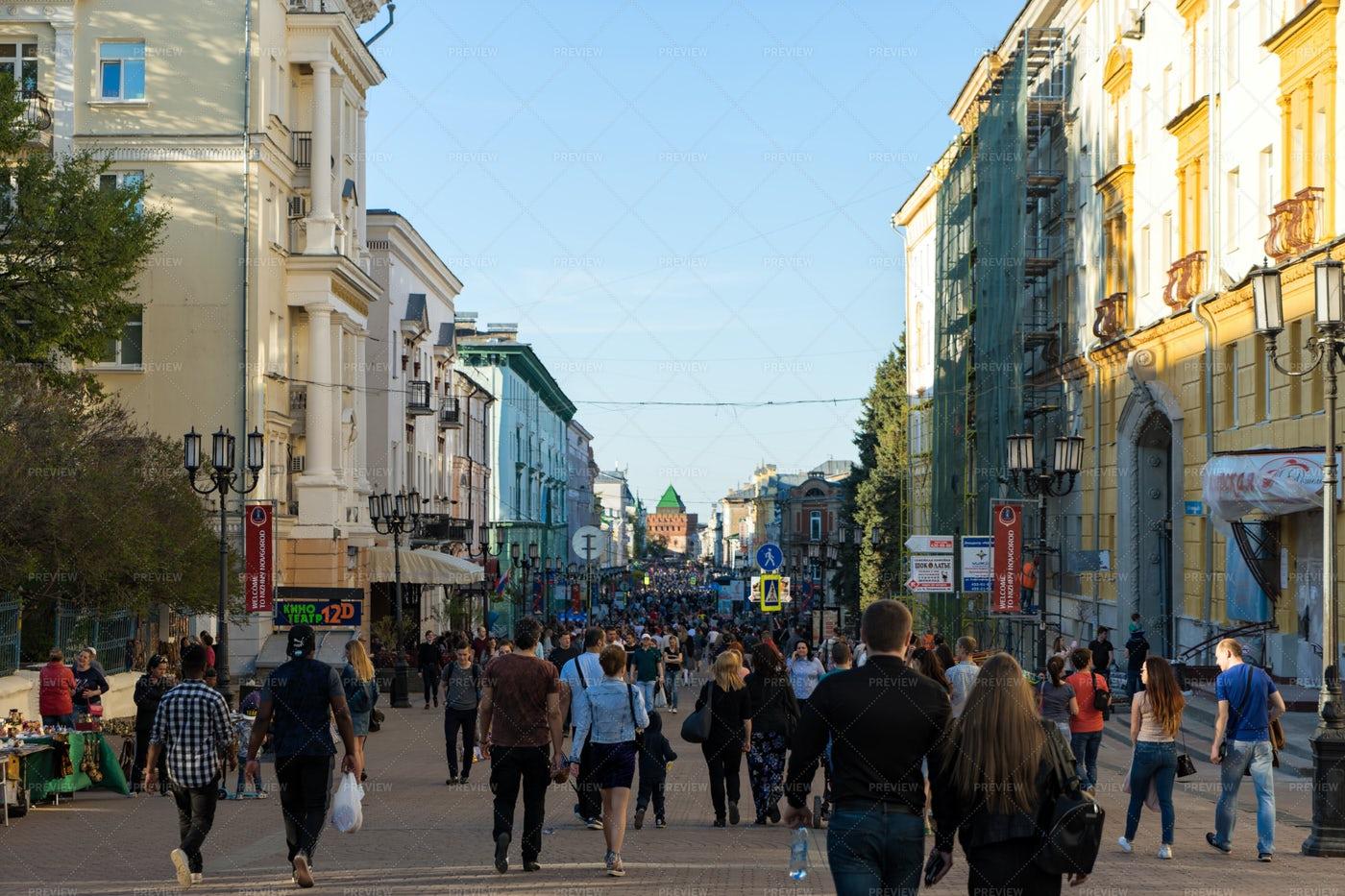People On Nizhny Novgorod Streets: Stock Photos