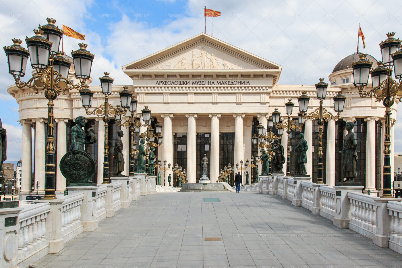Archaeological Museum In Macedonia: Stock Photos