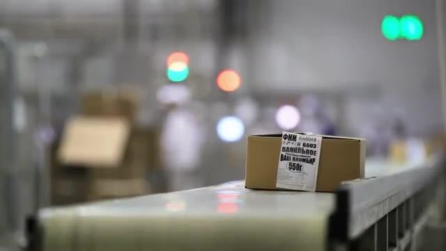 Box On Factory Conveyor Belt: Stock Video