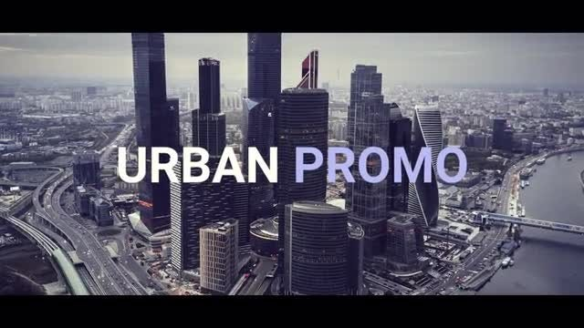 Urban Promo: DaVinci Resolve Templates