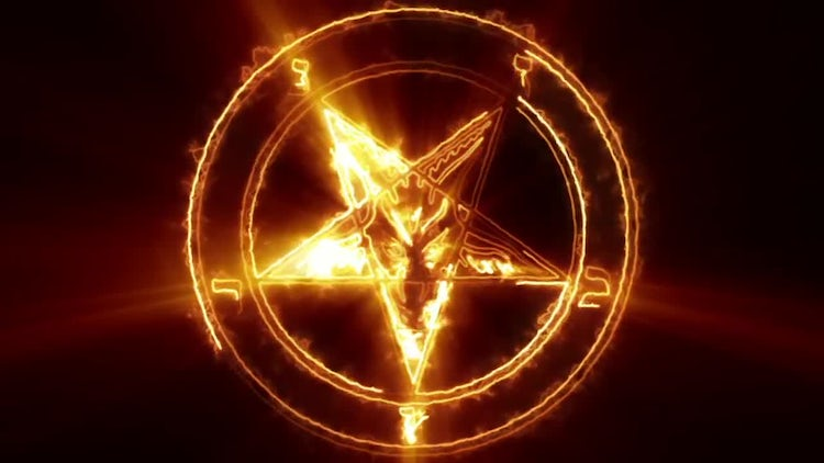 Baphomet Pentagram Symbol: Stock Motion Graphics