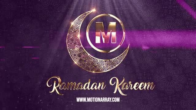 Ramadan Kareem Logo: After Effects Templates