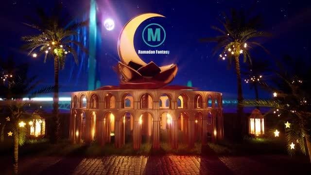 Ramadan Fantasy: After Effects Templates