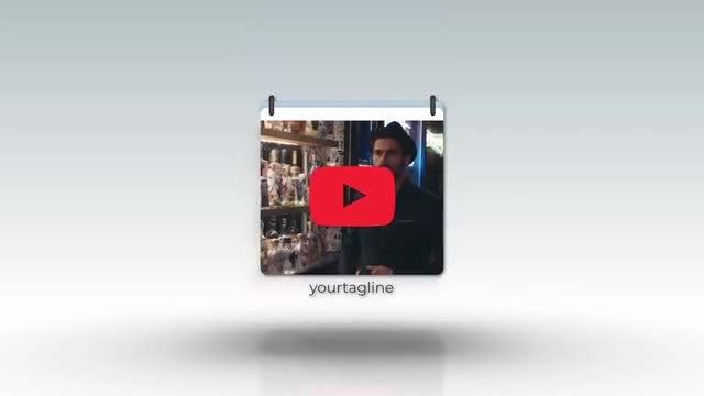 Flip Calendar Logo: After Effects Templates