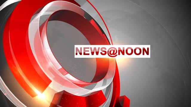 News At Noon: After Effects Templates