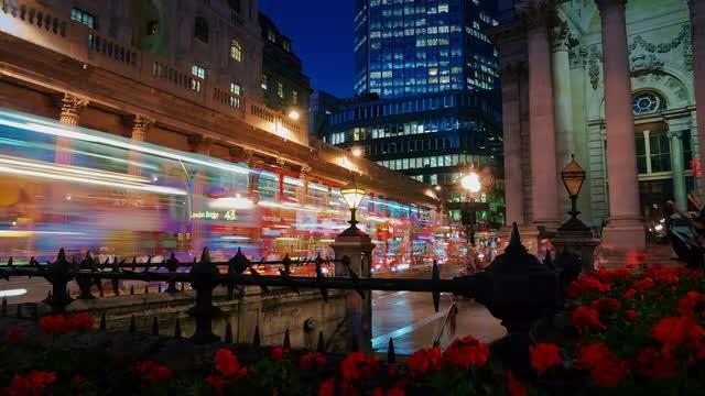 Bank Of England: Stock Video