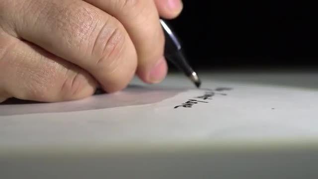 Writing Ideas: Stock Video
