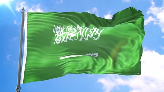 Saudi Arabia Flag Animation: Stock Motion Graphics