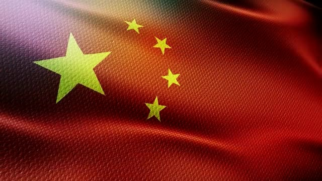 China Flag: Stock Motion Graphics