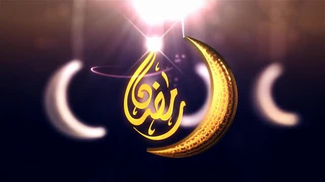 Ramadan Reveal: After Effects Templates