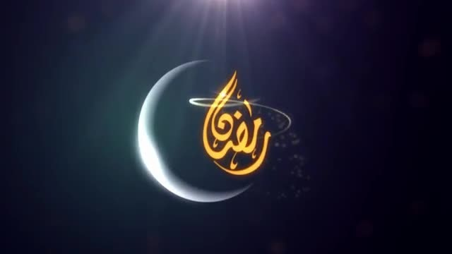 Ramadan Logo Reveal: After Effects Templates