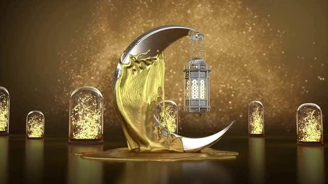 Ramadan Gold: Stock Motion Graphics