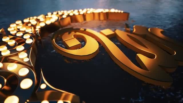 Ramadan Light: Stock Motion Graphics