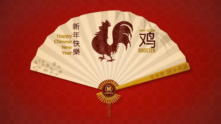 Chinese New Year: After Effects Templates
