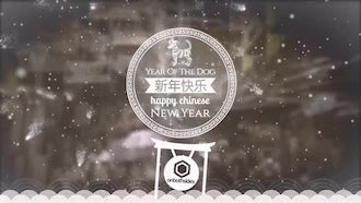 Chinese New Year Slideshow: After Effects Templates