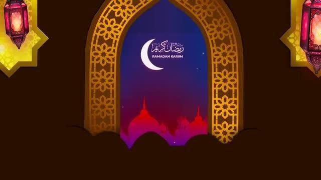 Ramadan Kareem: After Effects Templates