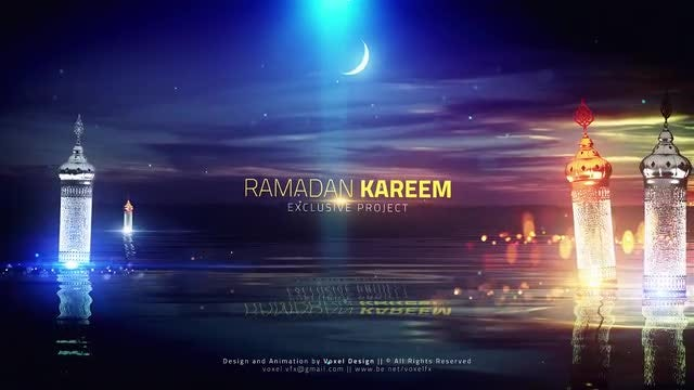 Ramadan Lake View - Islamic Titles: After Effects Templates