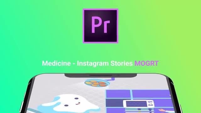 Medicine - Flat Instagram Stories: Motion Graphics Templates