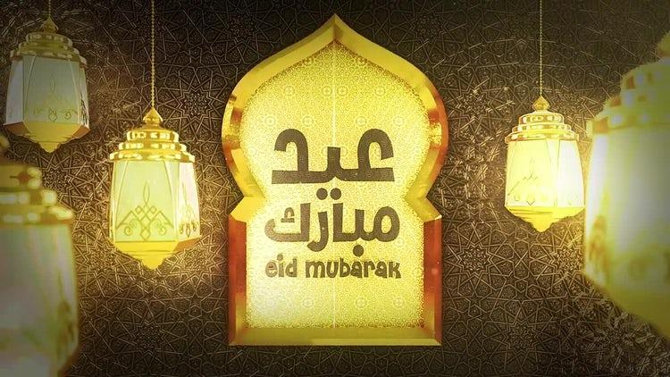 Eid & Ramadan Intro: After Effects Templates
