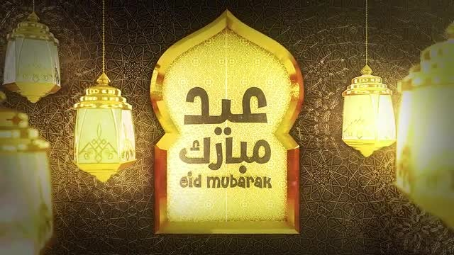 Eid & Ramadan Intro: After Effects Templates