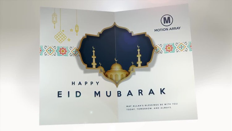 Eid Mubarak Greetings Card: After Effects Templates