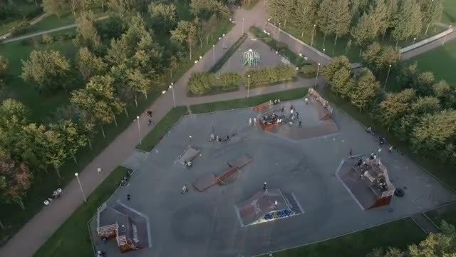 Aerial Of A Skate Park: Stock Video