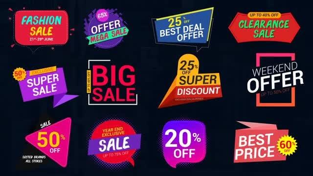 Sale Labels & Badges-3: After Effects Templates