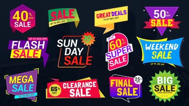Sale Labels & Badges-4: After Effects Templates
