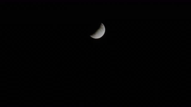 Partial Lunar Eclipse: Stock Video