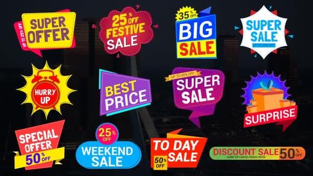 Sale Labels & Badges 6: After Effects Templates