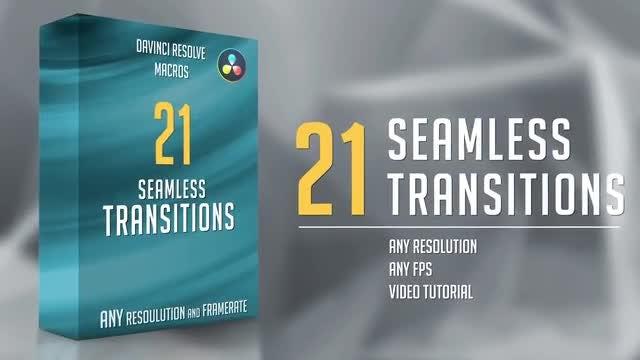 Action Seamless Transitions: DaVinci Resolve Macros