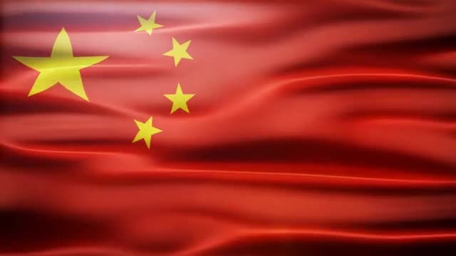 Chinese Flag: Stock Motion Graphics