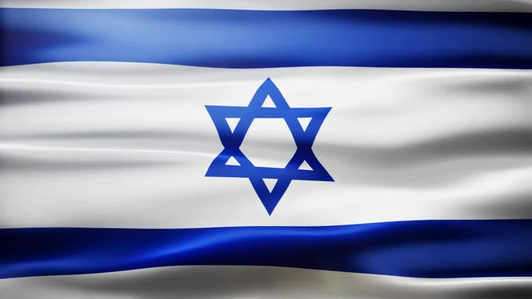 Israel Flag: Stock Motion Graphics