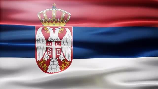 Serbia Flag: Stock Motion Graphics