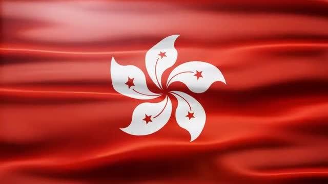 Hong Kong Flag: Stock Motion Graphics