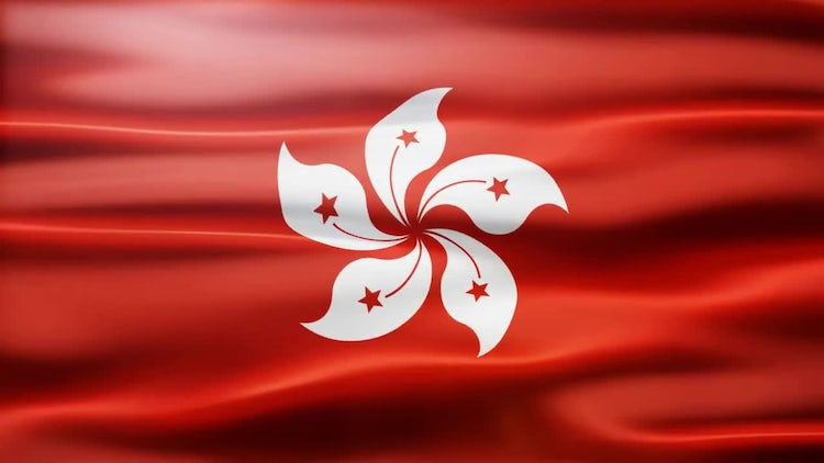 Hong Kong Flag: Motion Graphics