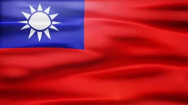 Taiwan Flag: Stock Motion Graphics
