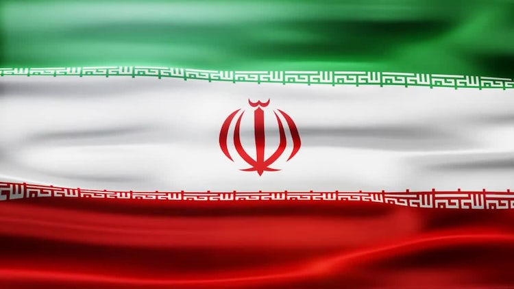 Iran Flag: Stock Motion Graphics