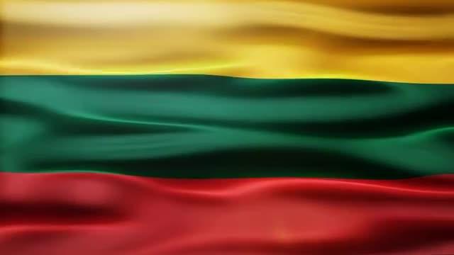 Lithuania Flag: Stock Motion Graphics