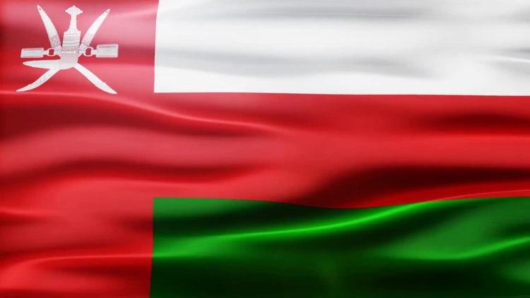 Oman Flag: Motion Graphics
