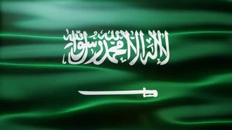 Saudi Arabia Flag: Motion Graphics