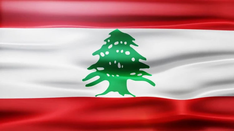 Lebanon Flag: Stock Motion Graphics
