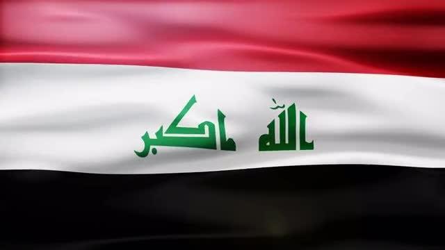 Iraq Flag: Stock Motion Graphics