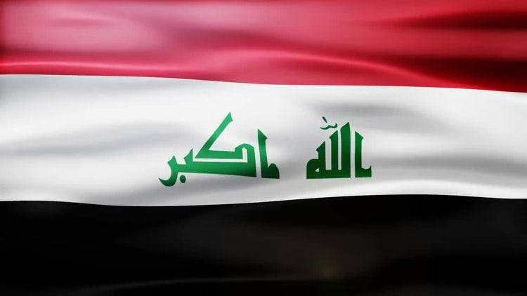 Iraq Flag: Motion Graphics