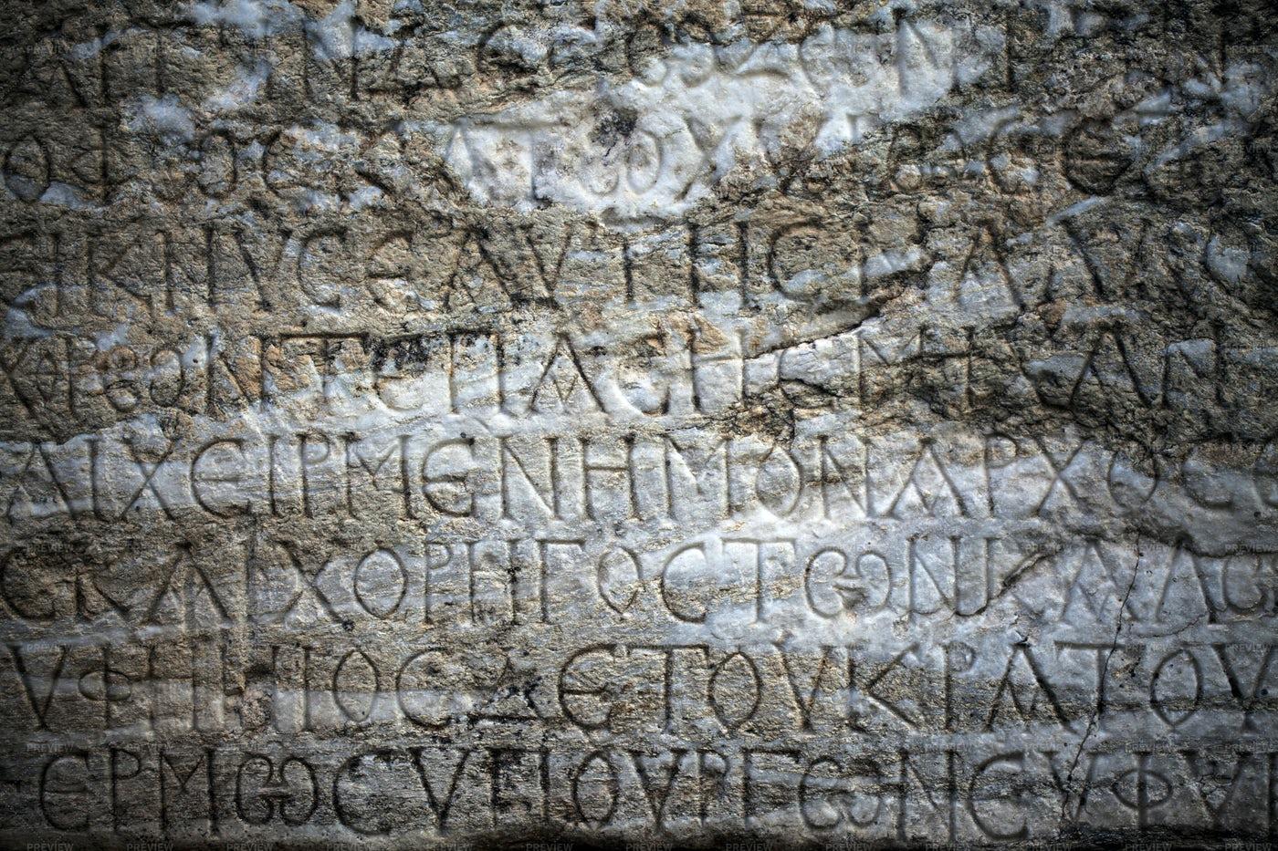 Historical Antique Age Epigraph on Marbl: Stock Photos