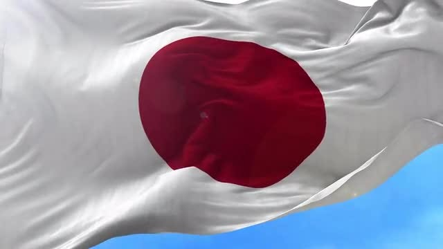 Japan Flag Animation: Stock Motion Graphics