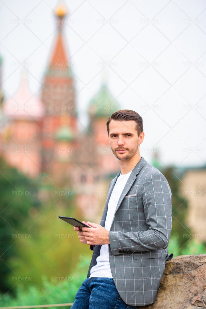 Relaxing In Moscow: Stock Photos