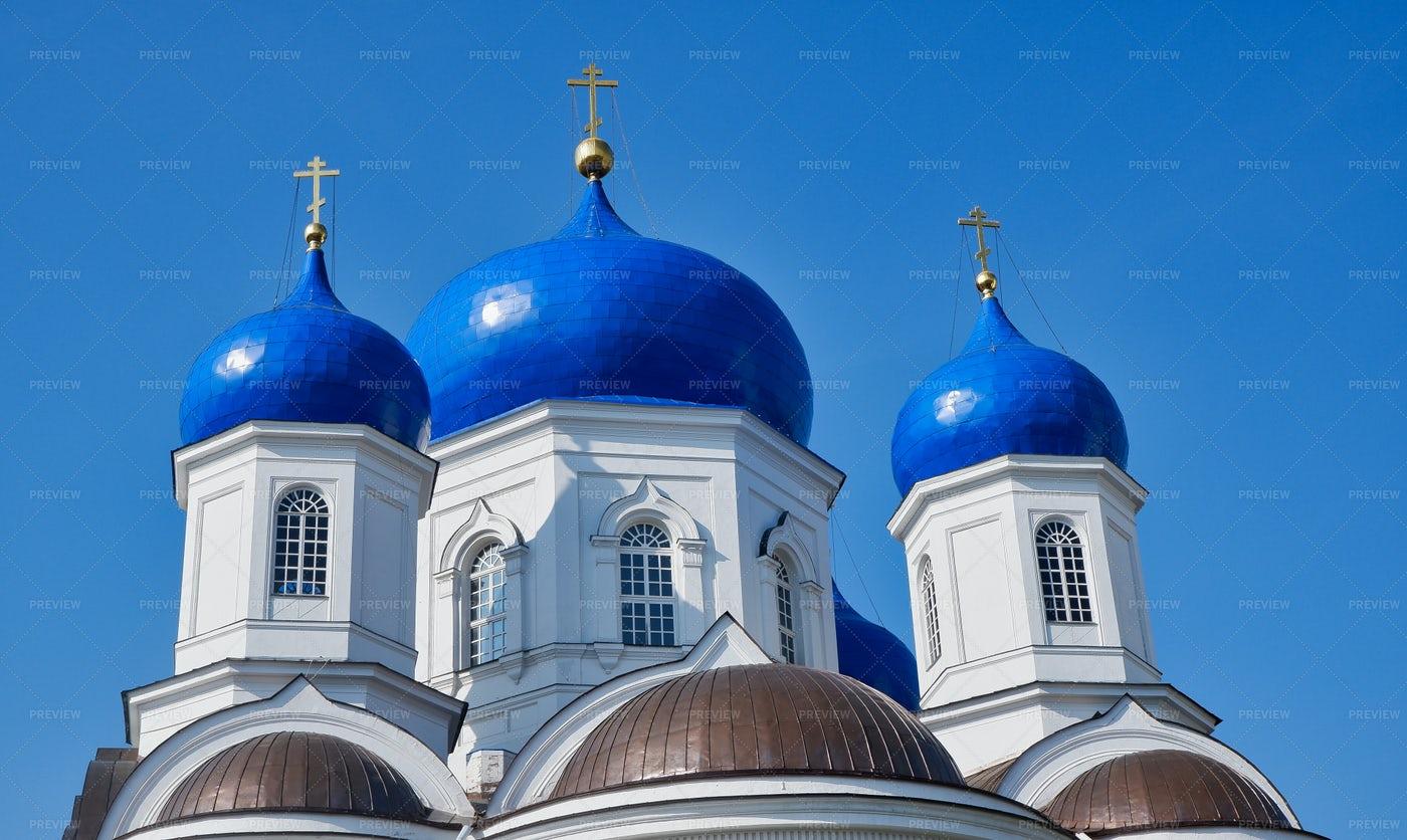 Church Dome: Stock Photos
