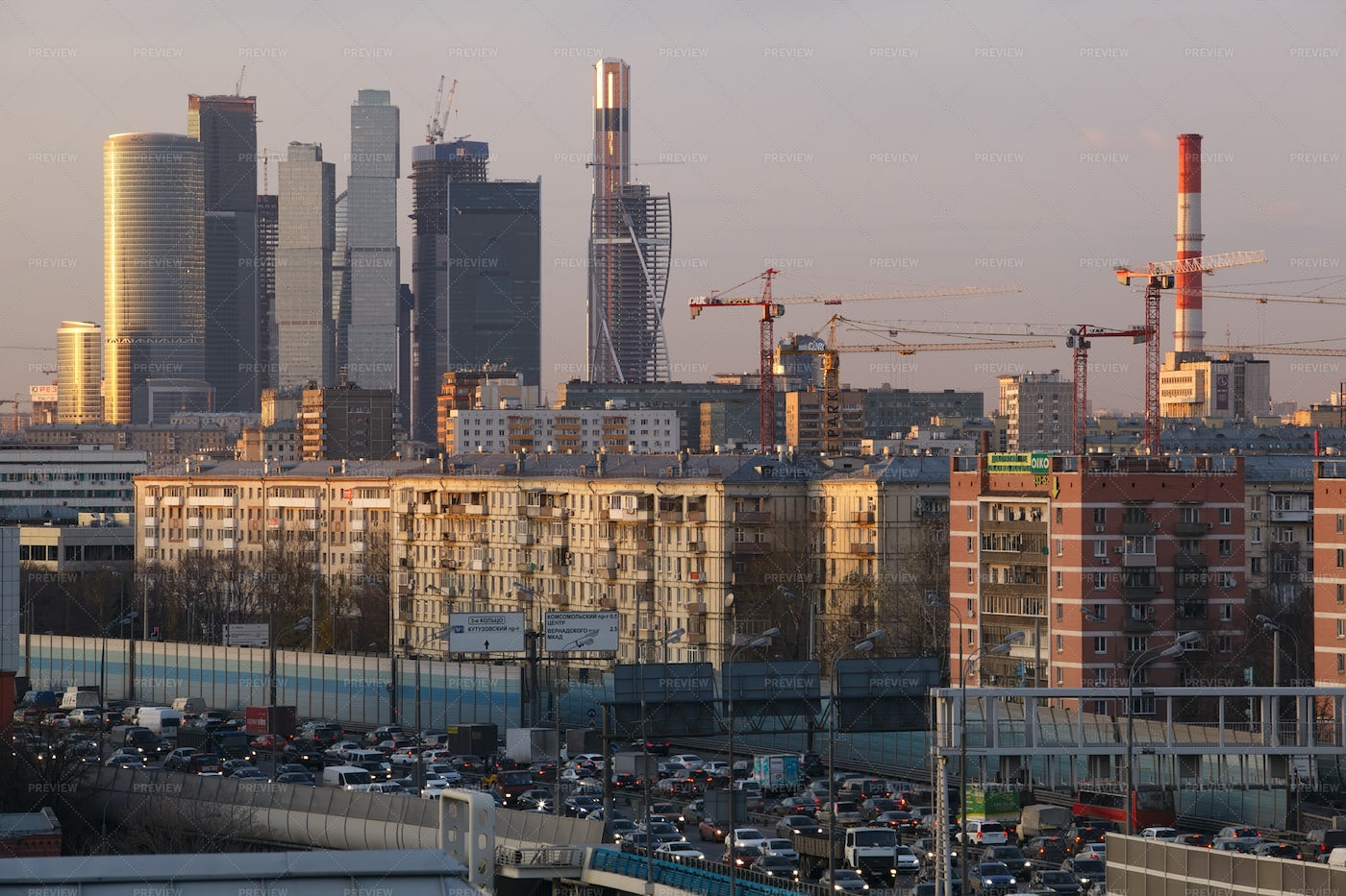 Traffic And Buildings In Moscow: Stock Photos